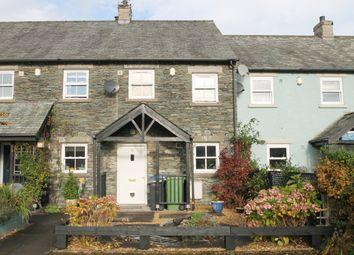 Thumbnail 2 bed terraced house for sale in Ashcroft Close, Braithwaite, Keswick