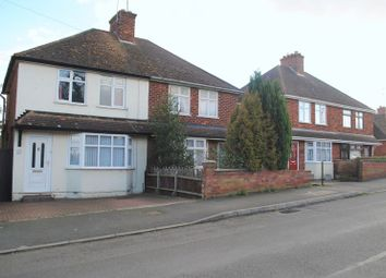 Thumbnail 2 bed semi-detached house for sale in St. Margarets Avenue, Rushden