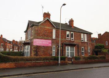 Thumbnail Studio to rent in Ropery Road, Gainsborough