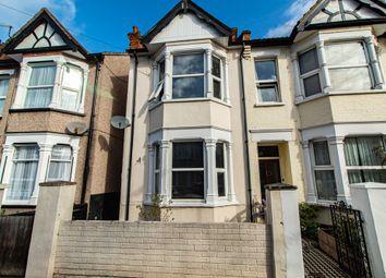2 bed end terrace house for sale in Rochford Avenue, Westcliff-On-Sea SS0