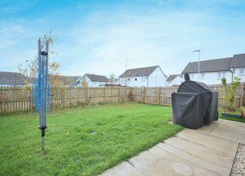 Templehill View, Bearsden, East Dunbartonshire G61