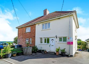 Thumbnail 2 bed semi-detached house for sale in High Street, Chapmanslade, Westbury
