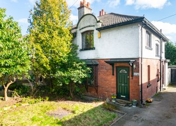 Thumbnail 3 bed semi-detached house for sale in Shadwell Lane, Leeds