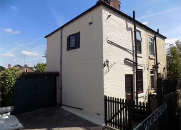 Thumbnail 1 bedroom cottage for sale in Church Street, Greasbrough, Rotherham, South Yorkshire