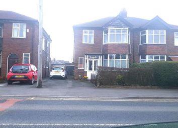 Thumbnail 3 bed semi-detached house for sale in Black Bull Lane, Fulwood, Preston, Lancashire
