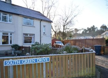 Thumbnail 3 bed semi-detached house to rent in South Green Drive, Airth, Falkirk