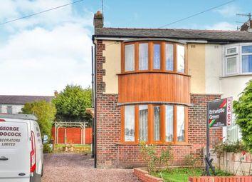 Thumbnail 2 bed semi-detached house for sale in Leamington Avenue, Burnley, Lancashire