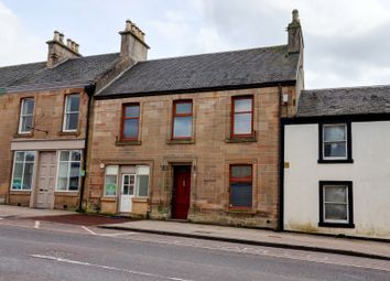 Thumbnail 4 bed town house for sale in Main Street, Carnwath, Lanark