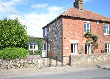 Thumbnail 3 bedroom cottage for sale in Docking Road, Ringstead, Hunstanton