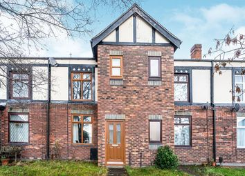 Thumbnail 3 bed terraced house for sale in Marlbrook Drive, Westhoughton, Bolton