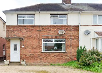 Thumbnail 3 bed end terrace house for sale in Willis Way, Towcester