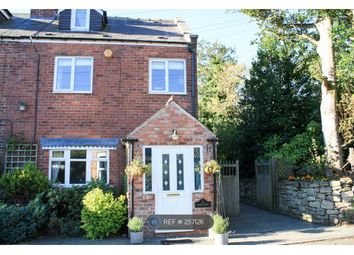 Thumbnail 3 bed semi-detached house to rent in Field House Lane, Hepscott