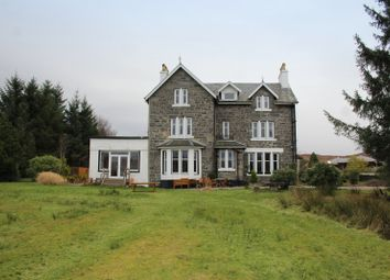 Thumbnail Hotel/guest house for sale in The Loch Shiel Hotel, Acharacle, Argyll