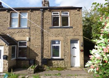 Thumbnail 1 bed end terrace house for sale in Back Grove Terrace, Torrisholme, Morecambe, Lancashire