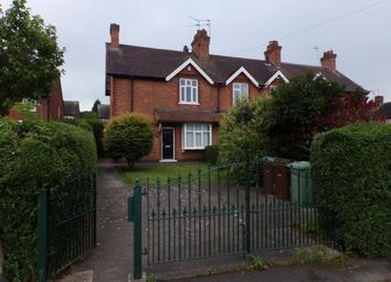 Thumbnail 2 bed end terrace house for sale in Glapton Lane, Clifton, Nottingham, Nottinghamshire