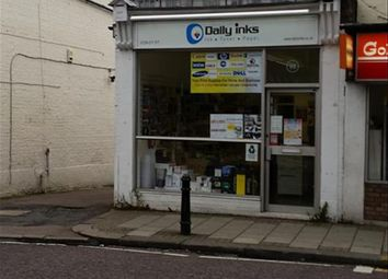Thumbnail Commercial property for sale in Trinity Gardens, Bromham Road, Bedford