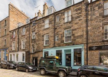 Thumbnail 2 bed flat for sale in Thistle Street, Edinburgh