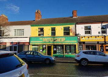 Thumbnail Retail premises for sale in 35 Grimsby Road, Cleethorpes