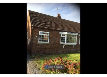 Thumbnail 2 bed bungalow to rent in Manor Drive, North Duffield, Selby