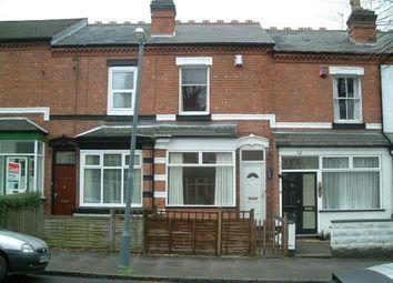 Thumbnail 2 bed terraced house to rent in Johnson Road, Erdington