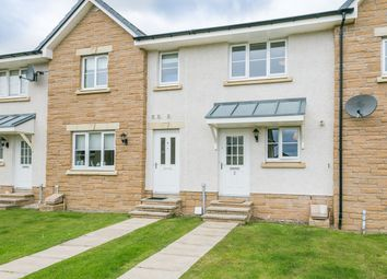Thumbnail 2 bed terraced house for sale in South Chesters Park, Bonnyrigg