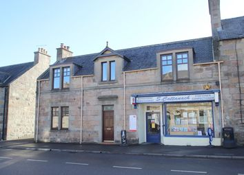 Thumbnail Commercial property for sale in High Street, Aberlour