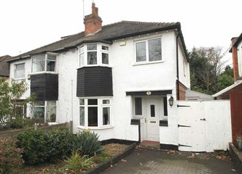 Thumbnail 3 bed semi-detached house for sale in Court Oak Grove, Harborne, Birmingham