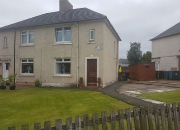 Thumbnail 2 bed semi-detached house for sale in Orchard Street, Wishaw