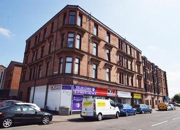 Thumbnail 1 bed flat for sale in 8 Porterfield Road, Renfrew