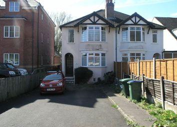 Thumbnail 2 bed semi-detached house for sale in Halesowen Road, Cradley Heath