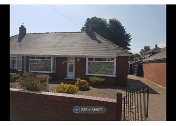 Thumbnail 2 bed bungalow to rent in Dodworth Road, Barnsley