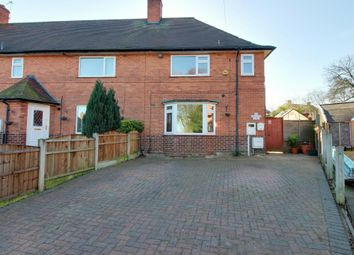 Thumbnail 2 bed end terrace house for sale in Norbreck Close, Nottingham