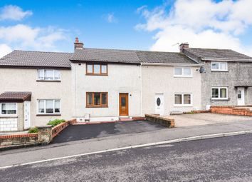 Thumbnail 2 bed terraced house for sale in Gordon Street, Catrine, Mauchline