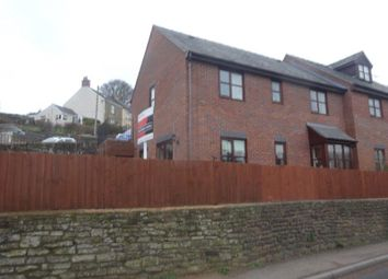 Thumbnail 3 bedroom semi-detached house for sale in Trinity Road, Harrow Hill, Drybrook