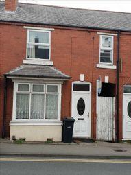 Thumbnail 3 bed terraced house for sale in Heath Lane, Old Swinford, Stourbridge