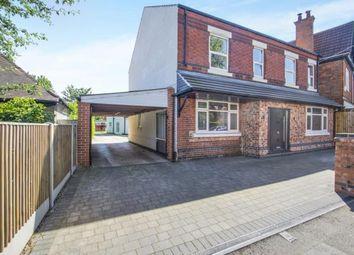 Thumbnail 7 bed detached house for sale in Nottingham Road, Long Eaton, Nottingham, Nottinghamshire