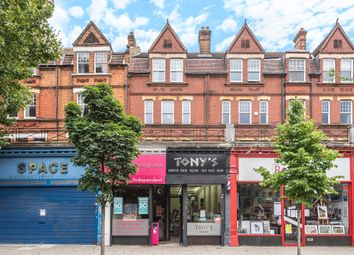 Thumbnail Retail premises to let in The Boulevard, Balham High Road, London