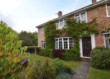 Thumbnail End terrace house for sale in Oak Tree Walk, Keynsham, Bristol