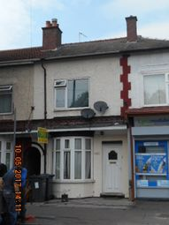 Thumbnail 3 bed terraced house for sale in Bordelsey Green, Bordesley Green