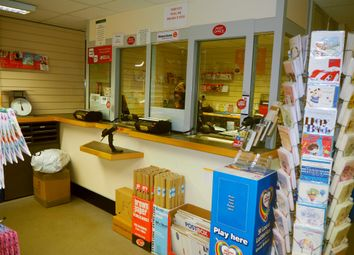 Thumbnail Retail premises for sale in Post Offices HU8, East Yorkshire
