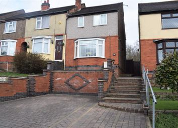 Thumbnail 3 bed terraced house for sale in Bucks Hill, Nuneaton