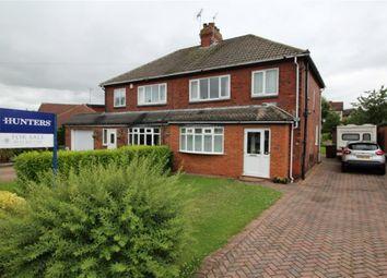 Thumbnail 3 bed semi-detached house for sale in Mavis Lane, Cookridge, Leeds