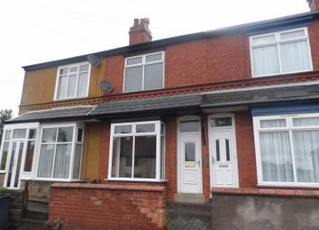 Thumbnail 3 bed terraced house to rent in George Road, Oldbury