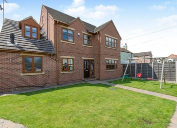 Thumbnail 5 bedroom detached house for sale in Downes Court, Whitley, Goole