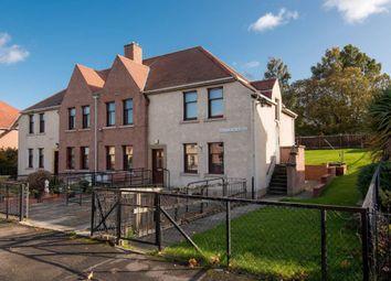 Thumbnail 2 bed flat for sale in 159 Whitecraig Avenue, Whitecraig