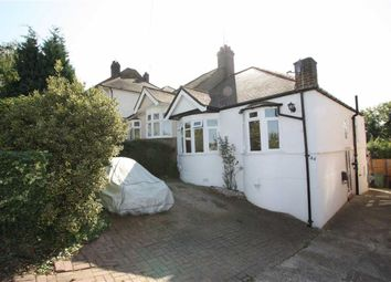 Thumbnail 2 bedroom semi-detached bungalow for sale in Seymour Road, North Chingford, London