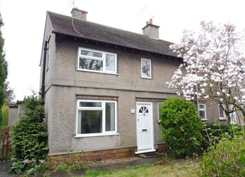 Thumbnail 3 bedroom property to rent in Weston Road, Stafford