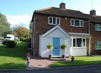 Thumbnail 2 bed end terrace house for sale in Hinton Close, Kingsthorpe, Northampton