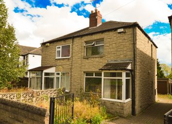 Thumbnail 2 bed end terrace house to rent in Rutland Road, Sheffield