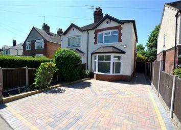 Thumbnail Semi-detached house for sale in St Georges Avenue West, Wolstanton, Newcastle-Under-Lyme